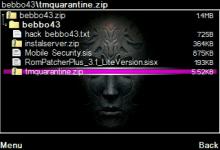 hack12.jpg